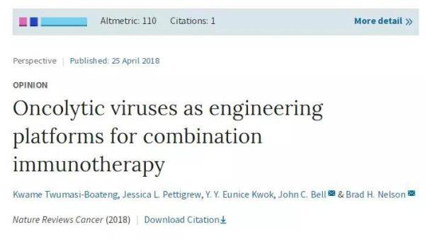 溶瘤病毒能怎样协助免疫疗法?